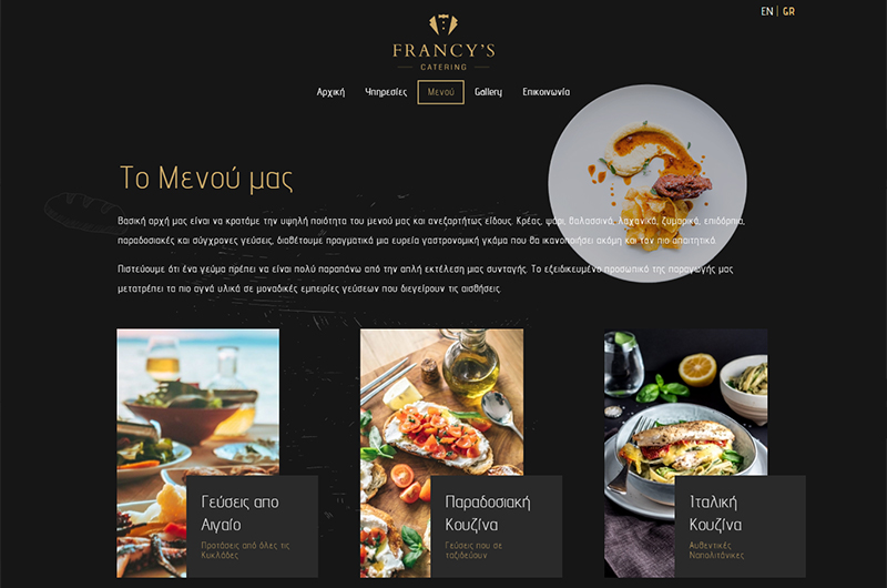 catering-syros_2