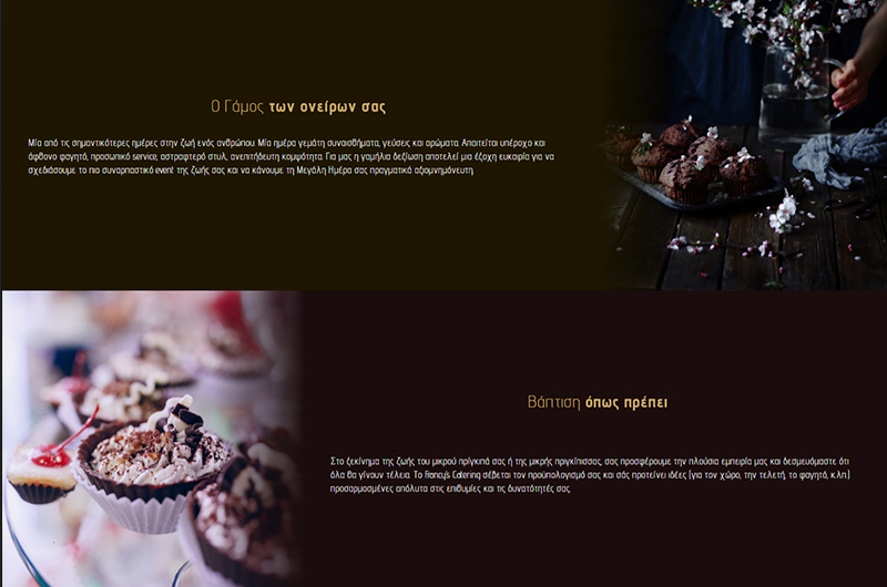 catering-syros_3