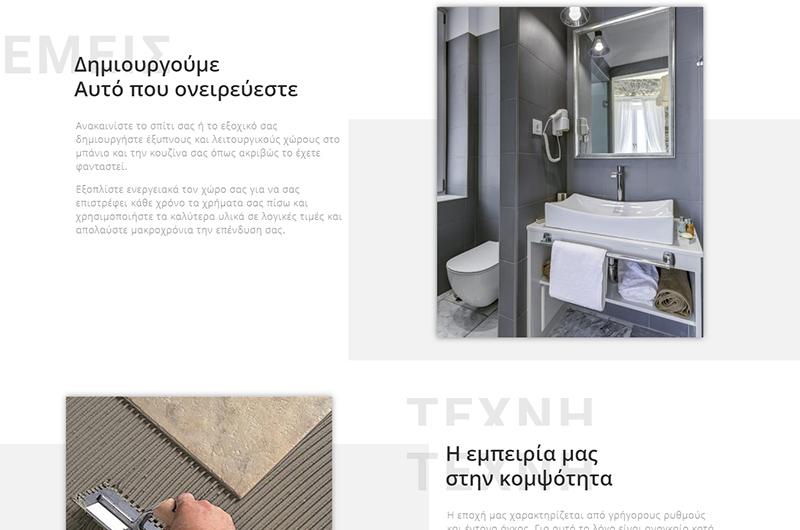 kataskeui-website-ROUSSOSTILES_13