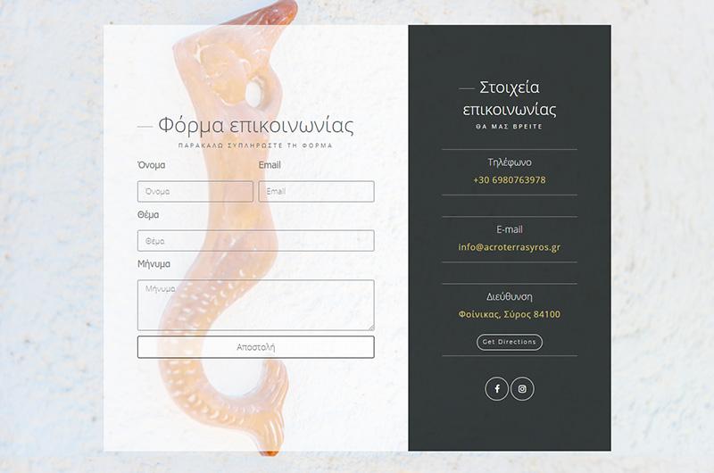kataskeui-website-acroterra-syos-2