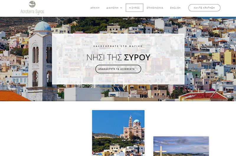 kataskeui-website-acroterra-syos-3