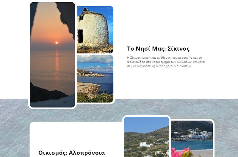 kataskeui-website-sti-sikino-drosos-rent-a-car_4