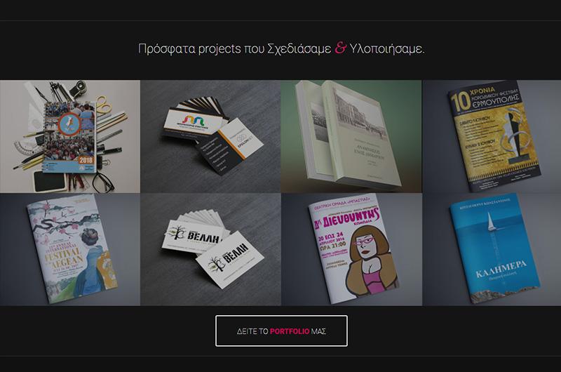 kataskeui-website-syros-ektypotiki_6