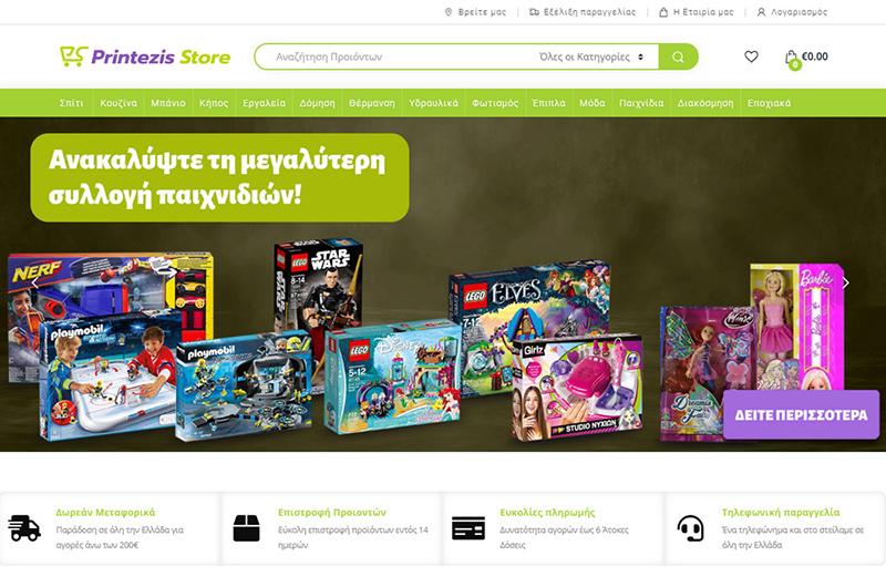 printezis-store-syros