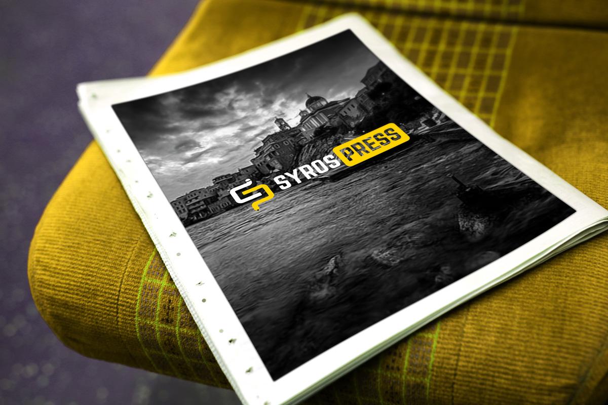 syros-press-webiste-news